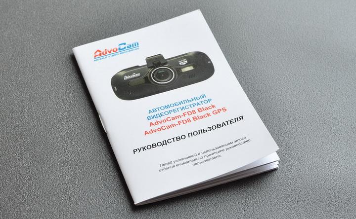 Full HD-регистратор AdvoCam-FD8 Black