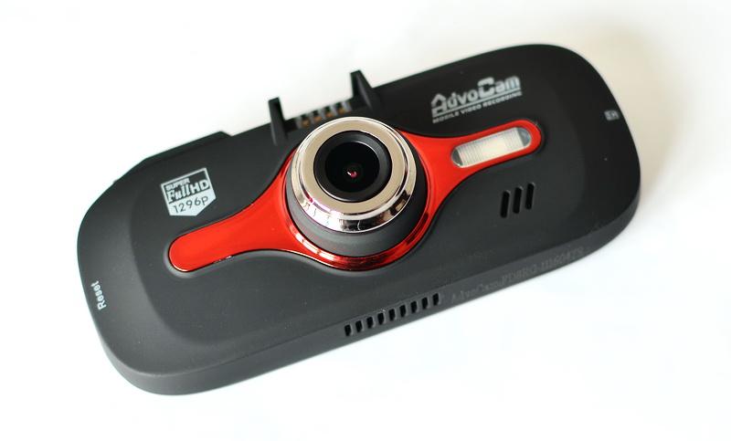 AdvoCam-FD8 Profi Red
