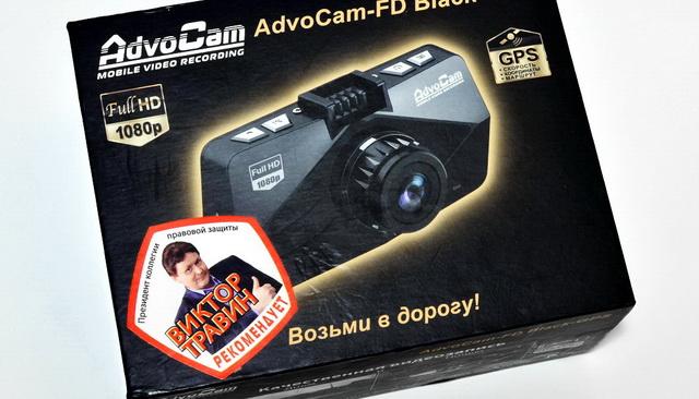 AdvoCam-FD Black