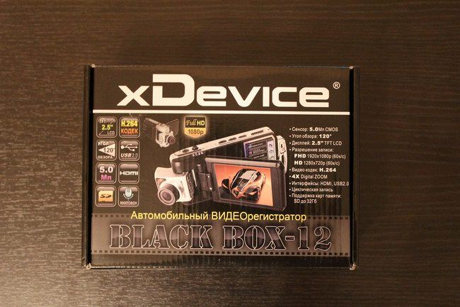 упаковка xDevice BlackBox-12