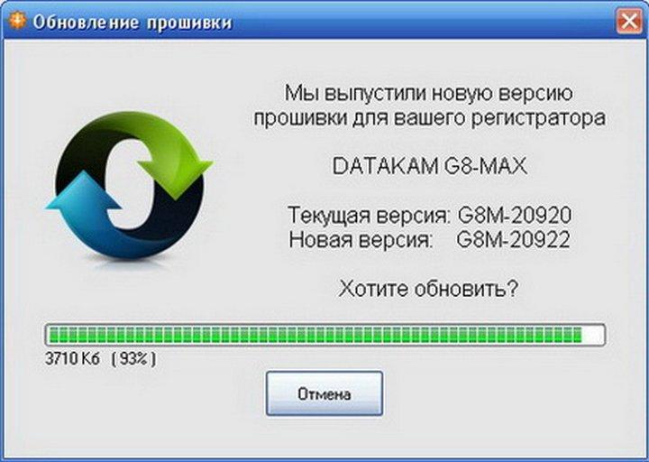 Datakam G5