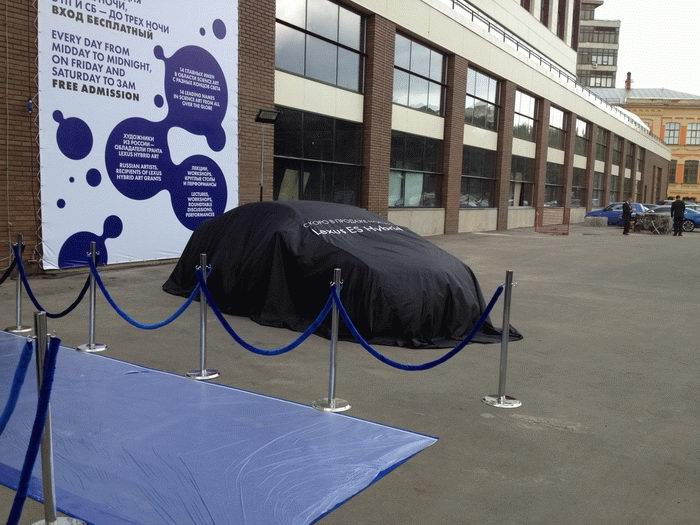 Lexus Hybrid Art - 2012