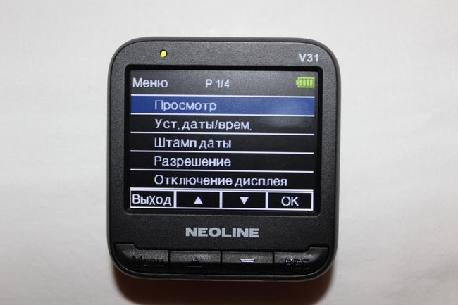 Neoline Cubex V31 Full HD
