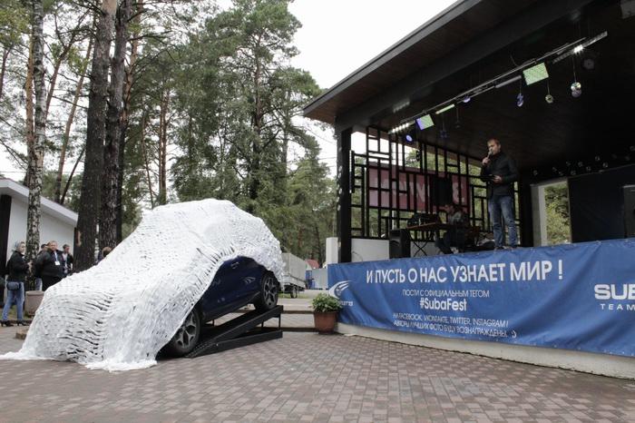Фестиваль Subaru - SubaFest'13